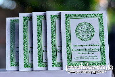 buku yasin softcover