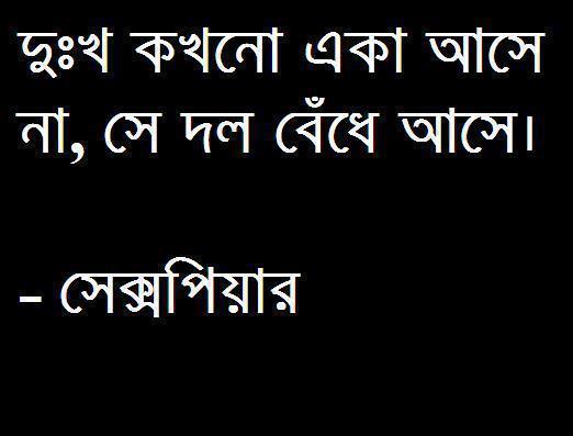 quotation poem