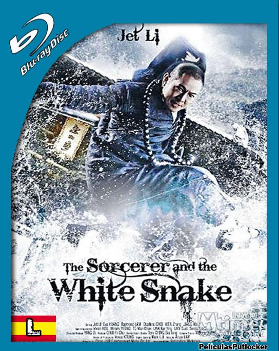 El Hechicero y La Serpiente Blanca [BrRip 720p][Latino][FD-4S-MG]