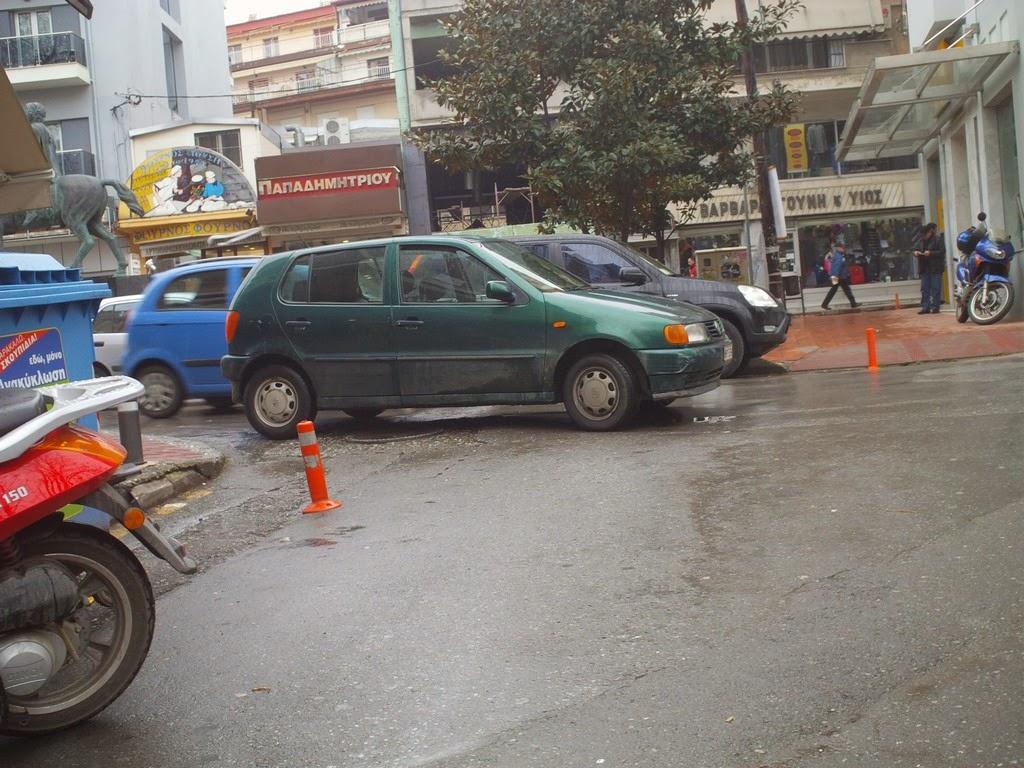 Καθιερώθηκε πλέον το παρκάρισμα στη μέση του δρόμου