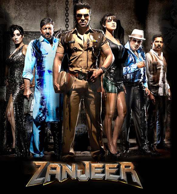 Mahie Gill hot in 'Mona Darling''s Avatar for Zanjeer