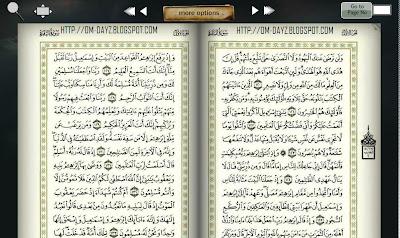 Al-Qur'an Online - Al-Qur'an via Internet