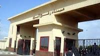 السلطات المصرية ترحل 17 فلسطينيا دخلوا بطرق غير شرعية