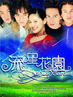 Chord Gitar F4 - Liu Xing Yu (OST Meteor Garden)