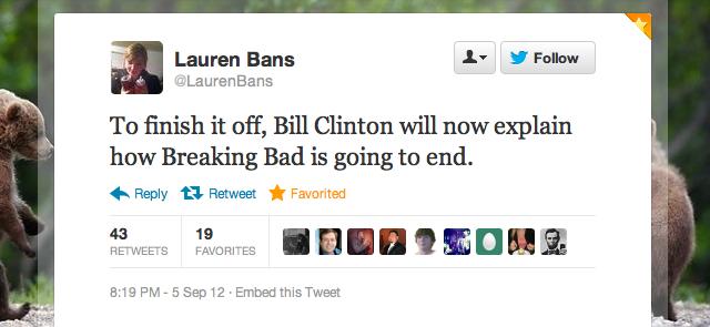 Lauren Bans