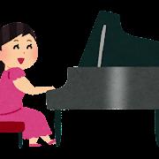 ピアニストのイラスト