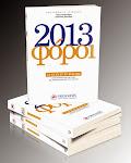 Φόροι 2013 - Συγγραφέας: Τσοχαντάρης Χάρης, Αλωνιάτης Απόστολος
