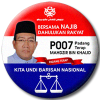 P007 PADANG TERAP