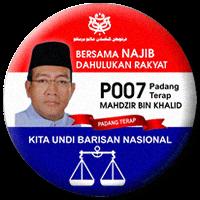 P007 PADANG TERAP