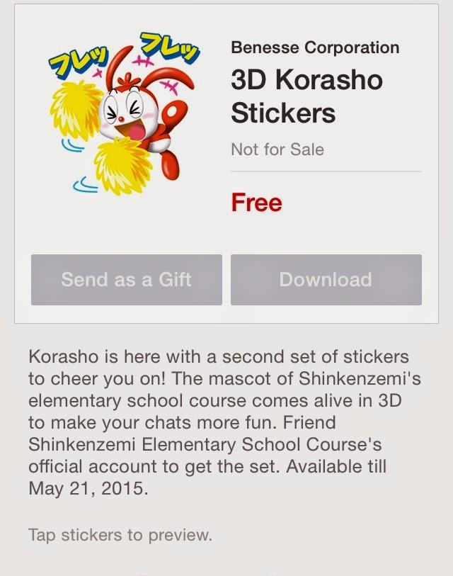 3D Korasho Stickers