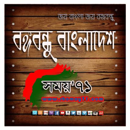 the founder of bangladesh