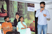 yevade subramanyam release date press meet-thumbnail-4