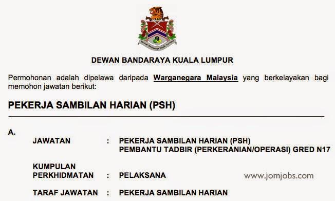 Iklan Jawatan Kosong Dewan Bandaraya Kuala Lumpur