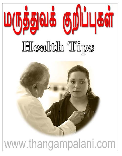 Healh tips