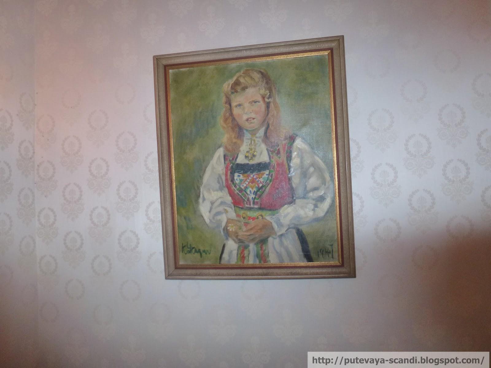 норвежская девчонка