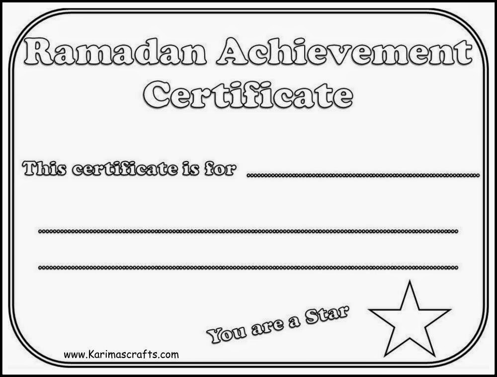 ramadan certificates free download crafts muslim islam