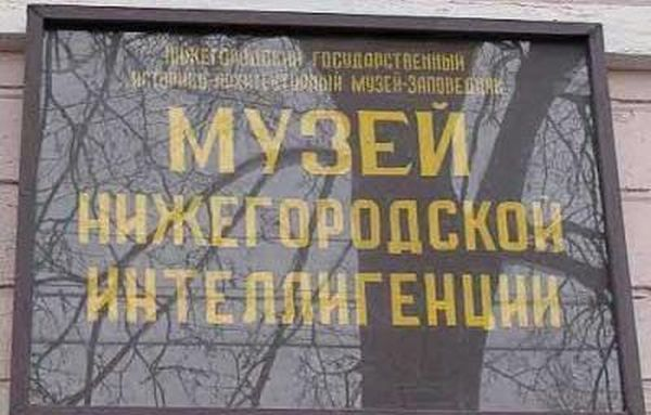 Авиабилеты в Украине за ночь подорожали на 30% - Цензор.НЕТ 5067