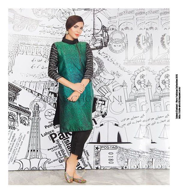 digitally-printed-shirt-in-dark-green-from-zainab-chottani-mera-pakistan-collection