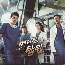 Phim Medical Top Team