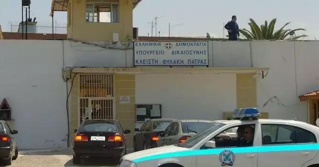 «Συναγερμός» από κρούσματα φυματίωσης στις φυλακές Αγίου Στεφάνου της Πάτρας