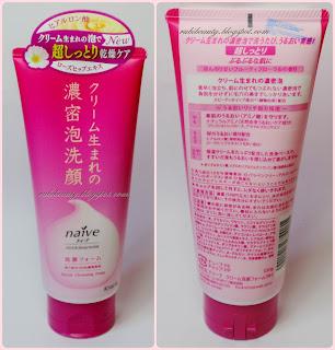 Kanebo kracie naive Deep cleansing foam rubibeauty sasa
