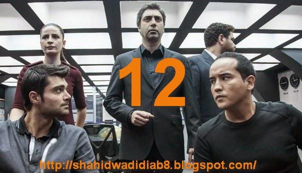 http://shahidwadidiab8.blogspot.com/2014/10/wadi-diab-9-ep-12-235.html