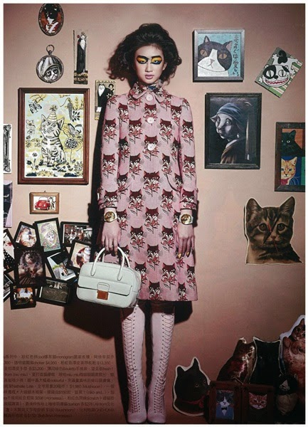 Miu Miu Spring/Summer 2014 Pink Kitty Summer Coat