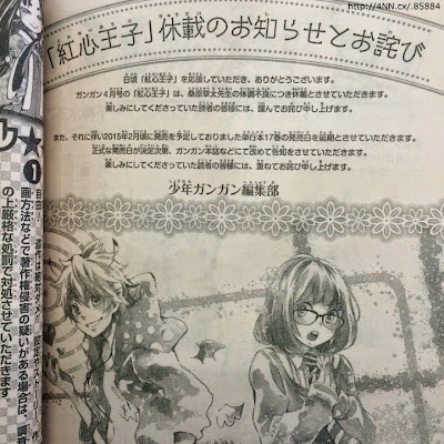 El manga Kurenai Ouji de Souta Kuwahara en pausa indefinida por problemas de salud de su autor