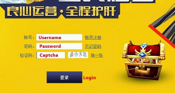 Login Fantasy Frontier Online CN On Webpage and Win Novice Package