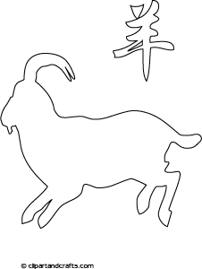 New Printable Silhouette Craft Template Or Coloring Sheet Design For Year Of The Goat Ram Sheep Zodiac Symbol Chinese Celebration
