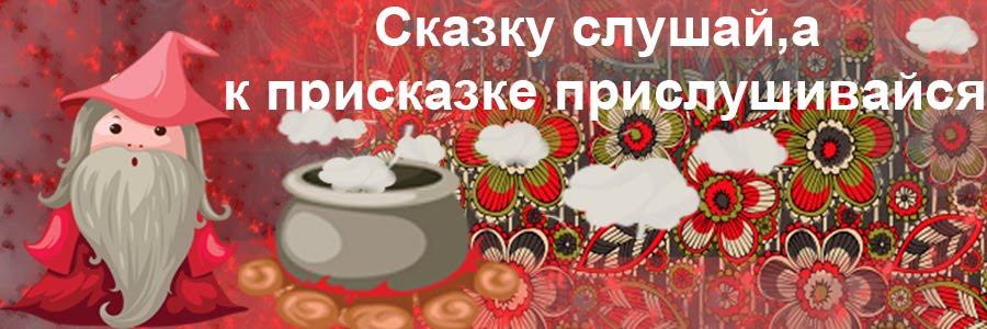 """Акция """"Школа на связи"""""""