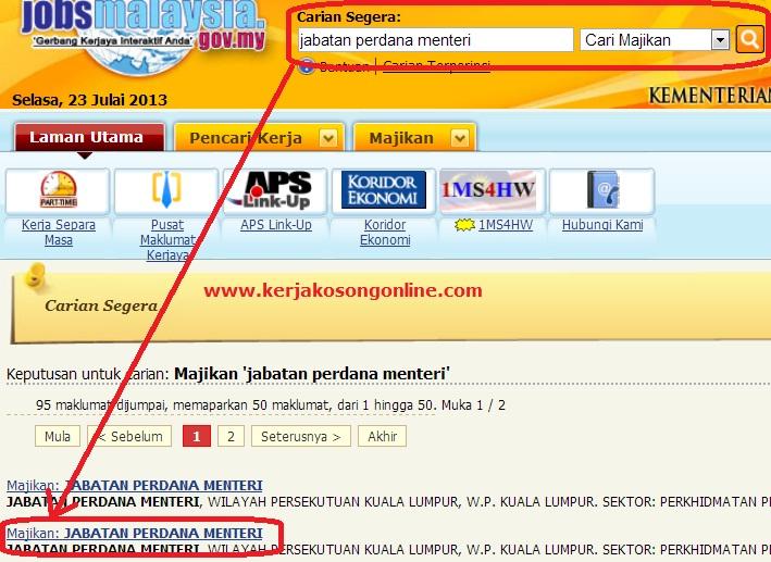 """for """"Jawatan Kosong Kementerian Kesihatan Malaysia Moh Ogos 2013"""