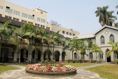 台南神学院