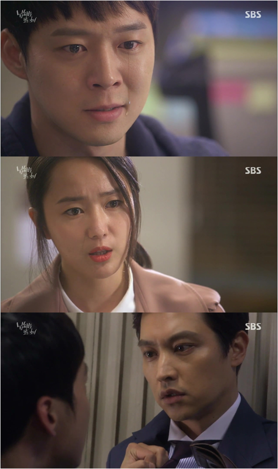 the girl who sees semells episode 5 the girl who sees smells ep 5 recap The Girl Who Can See Smells episode 5 review The Girl Who Can See Smells episode 5 recap sensory couple ep 5 Park Yoo Chun Shin Se Kyung Yoon Jin seo Nam Goong Min Choi Mu Gak Oh Cho Rim Chun Baek Kyung Song Jong Ho enjoy korea hui Korean Dramas