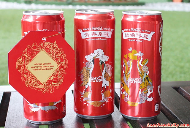 Auspicious Way, Welcome the Year of Red Fire Monkey, Coca-Cola 8 Limited Edition Chinese New Year Cans, Coca-Cola Chinese New Year, Coca-Cola Malaysia, Coke, best Chinese New Year drinks, malaysia lifestyle blogger, #CokeCNYmy