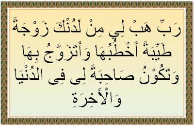 doa minta jodoh dengan si dia