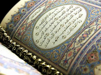 Al-Quran Menjelaskan Segala Sesuatu