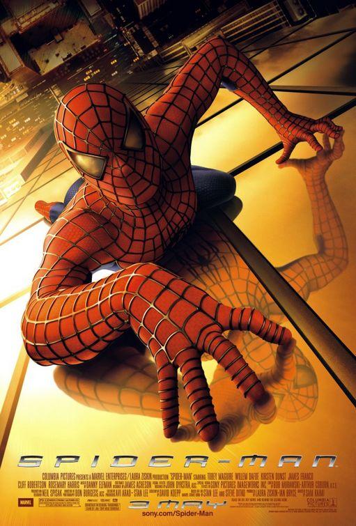 ������ ����� ����� Spider 2002