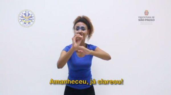 Carnavais acessíveis: São Paulo