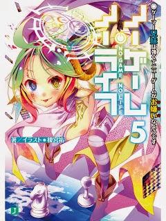 ノーゲーム・ノーライフ zip rar Comic dl torrent raw manga raw