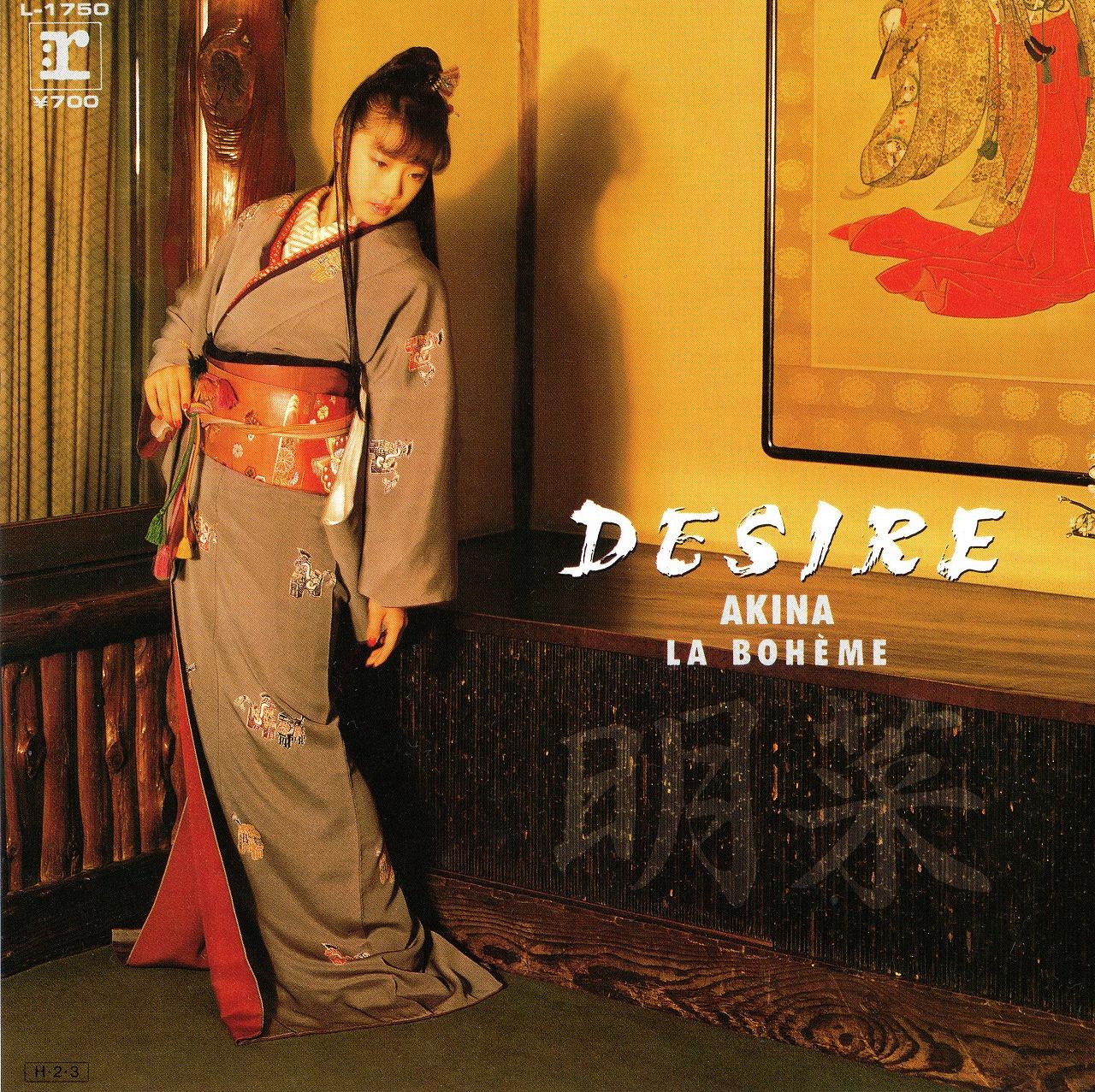Desire Delgoto nude 831