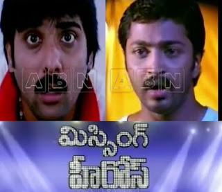 "Movie Mixture on ""Heroes with No Movies – Missing Heroes"" -8th Mar"