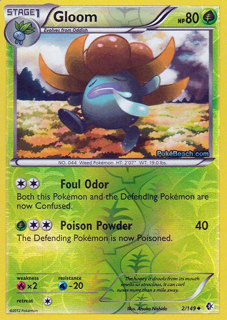 Gloom -- Boundaries Crossed Pokemon Card Review ...