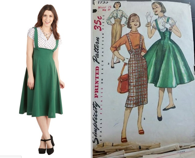 retro suspender jumper skirt vintage sewing pattern