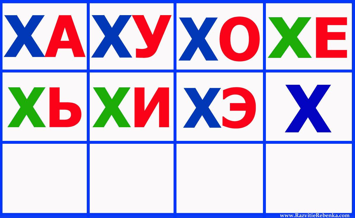 Буквы в картинках К Л М Н О П Р С Т У  БебиКлад