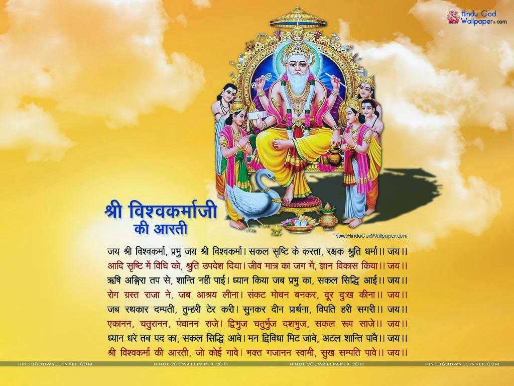 Good Wallpaper Lord Vishwakarma - god-vishwakarma-wallpapers-774  Photograph_392111.jpg