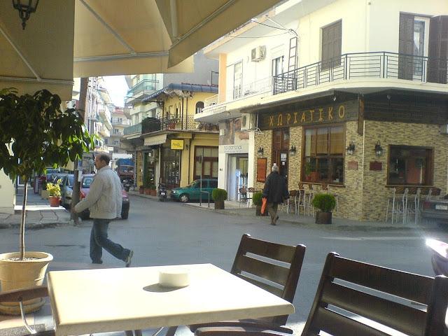 Η οδός Αριστοτέλους το 2006