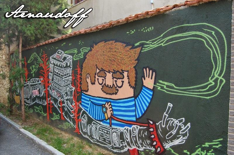 Картина върху Стена