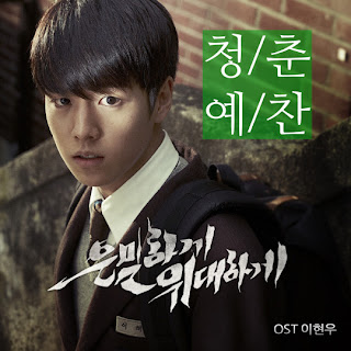 Secretly and Greatly /// OST /// Film M�zikleri