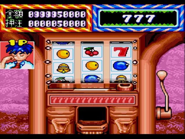 Ignition gambling